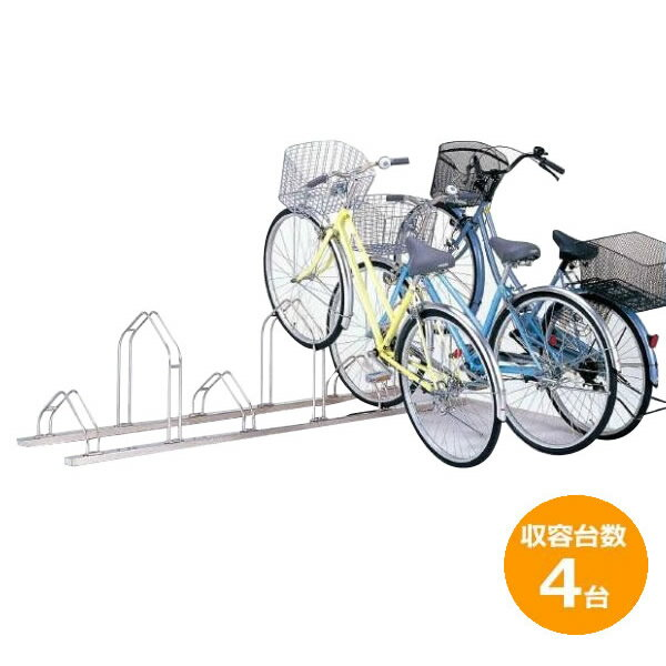 送料無料 代引き・同梱不可 【取り寄せ】 ダイケン 自転車ラック サイクルスタンド CS-MU4 4台用
