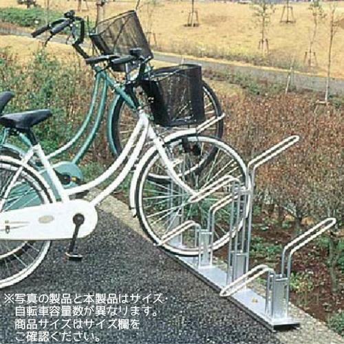 送料無料 代引き・同梱不可 【取り寄せ】 ダイケン 自転車ラック サイクルスタンド CS-HL4 4台用