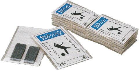【メール便可】 【ABS】 サムクッション 【24袋セット 48枚入】