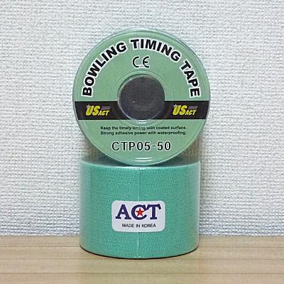 【ACT】 CTP05-50(ライトグリーン) 【12巻セット】