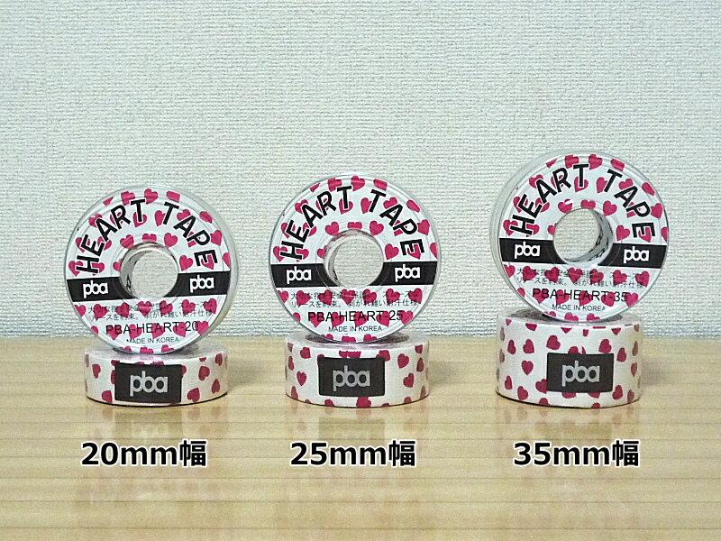 【PBA】 ハート(HEART)テープ25 【24巻セット】 【送料無料】