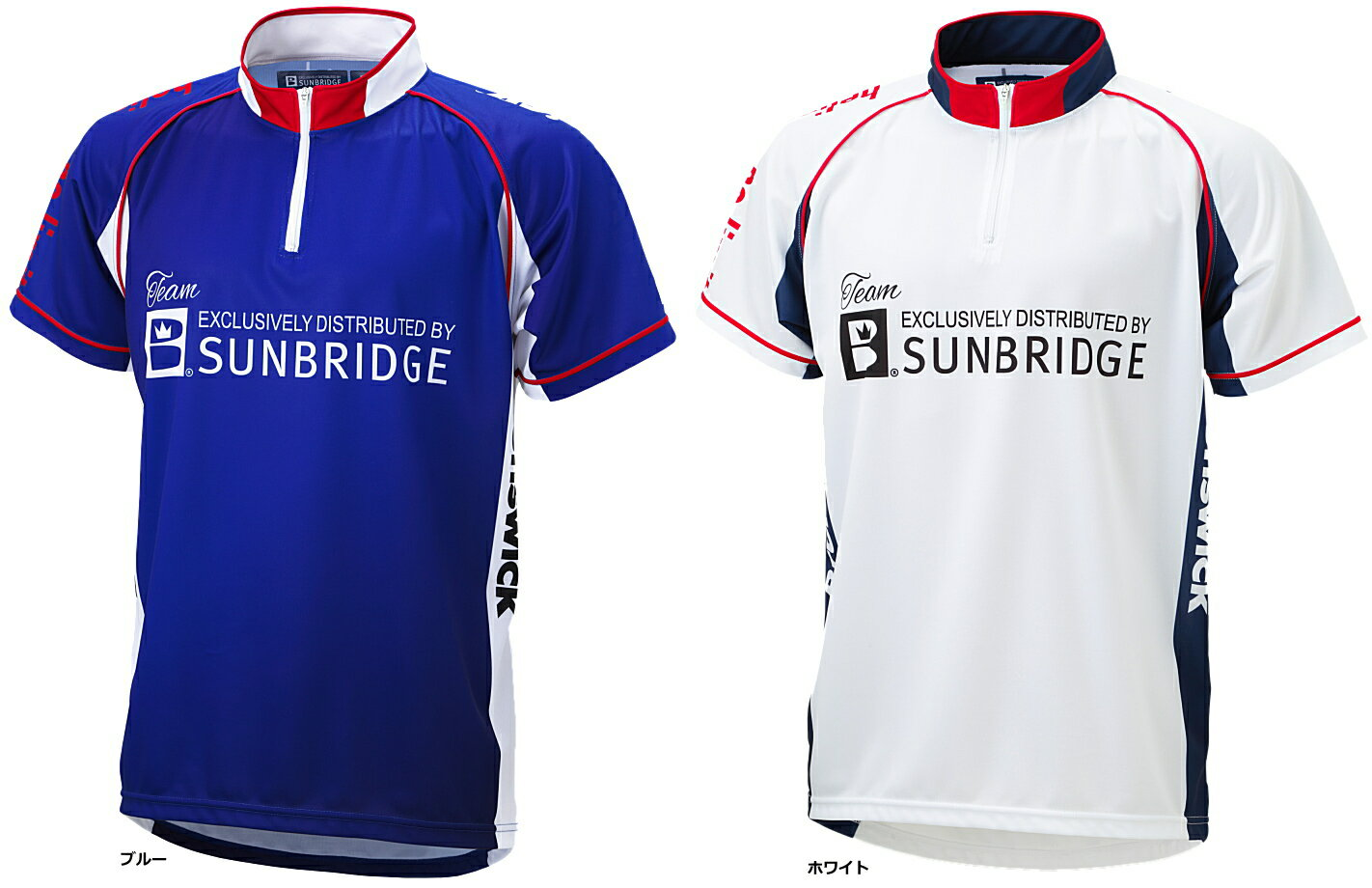【B+(ビープラ)】 チームサンブリッジ・レプリカウェア(Brunswick) 立襟ジッパーシャツ (男女兼用サイズ)