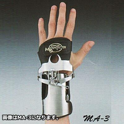 【MECHA TECTER 受注生産モデル】 メカテクター MA-2