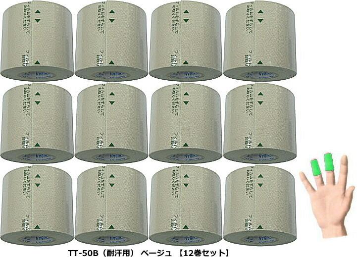 【WAVE】 TT-50G (耐汗用)【12巻セット】