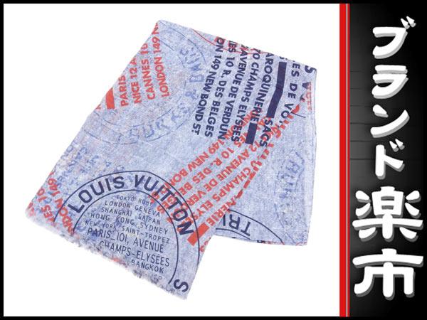 ☆B楽市本店☆本物 ルイ ヴィトン LOUIS VUITTON コットン × リネン スタンプ ストール 【アパレル】【中古】【展示品】【秋のセール価格】【現品のみ】【値下げ】