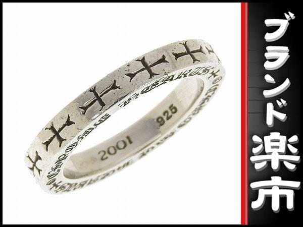☆楽市静岡店☆本物 CHROME HEARTS クロムハーツ SV925 スペンサー リング 指輪 15.5号 シルバー 【小物】【中古】