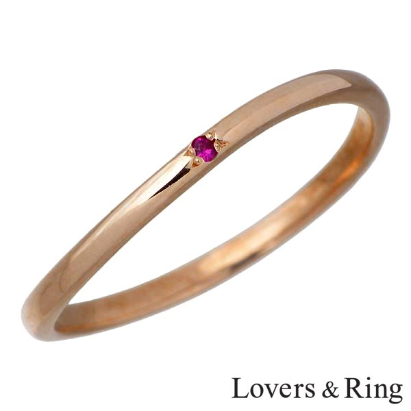 Lovers & Ring【ラバーズリング】 刻印可能 K10 ピンクゴールド リング ストーン レディース 指輪 5~23号 LSR-0659PK