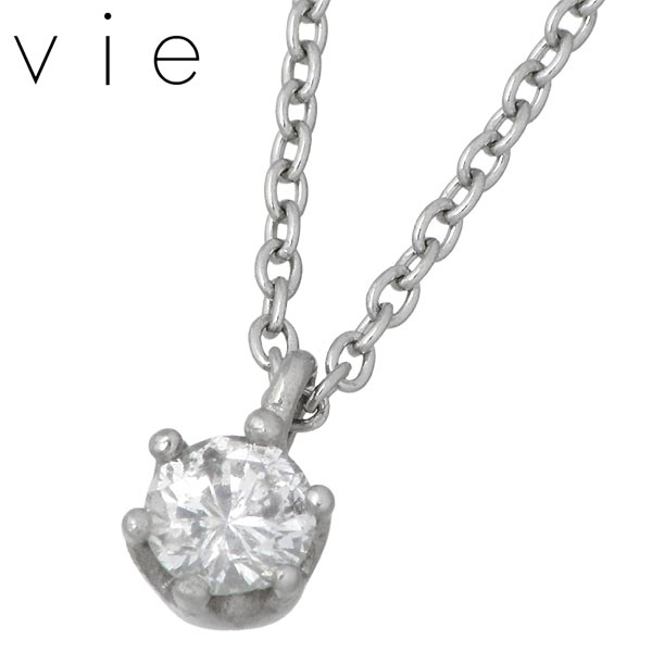 vie【ヴィー】 ダイヤモンド ステンレス ネックレス 一粒石 アレルギーフリー 金属アレルギー vie-N1194