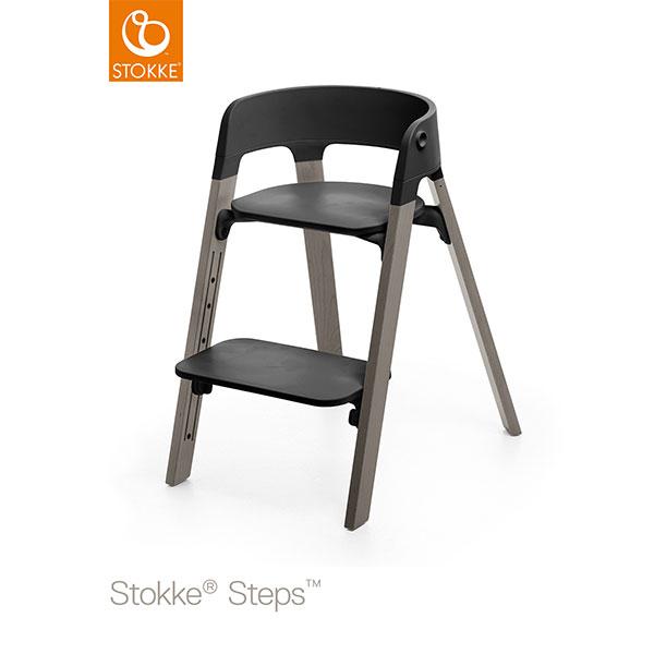 【正規輸入品】【STOKKE ストッケ】ストッケステップス(ステップスチェアシート+チェア レッグ)(脚色)ビーチ ヘイジーグレー(シート)ブラック