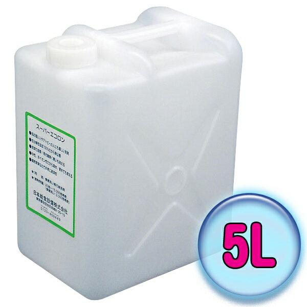 スーパーエコロン超強力万能洗浄液JSV94015L濃縮【TC】【送料無料】