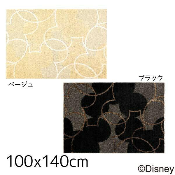 【送料無料】【TD】ミッキー パールラインラグ DRM-1004 140×200cmベージュ・ブラック 【スミノエ】