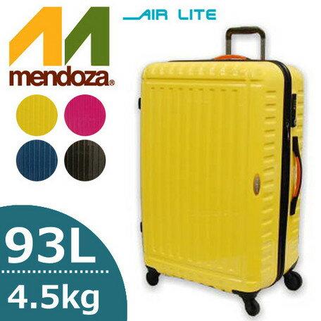 期間限定 キャリーケース メンズ レディース 旅行用品 軽量 スーツケース No.32909 キャリーバッグ トラベルバッグ ビジネス 出張 ※fu
