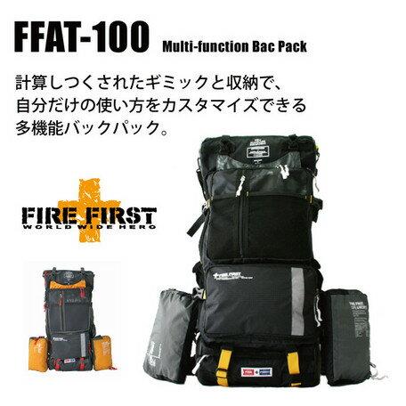 期間限定 リュック デイパック バッグ アルパインパック レインカバー アウトドア 鞄 ※fu