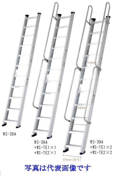 【代引不可・日時指定不可】アルインコ(ALINCO) 階段はしご WS-33A 【3.33m】