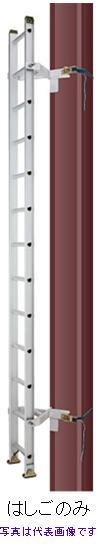 【代引不可・日時指定不可】ハセガワ(長谷川工業)鉄骨柱昇降用 専用はしご LK1-60 【6.01m】