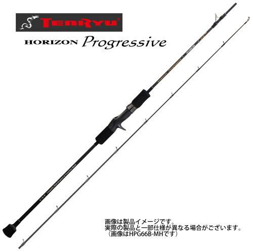 ●テンリュウ 天龍 ホライゾン プログレッシブ HPG66B-H ベイトモデル 【送料無料】