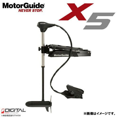 ●モーターガイド X5-105V(無段) 50インチ ボイジャーバッテリー(105A×3個)&充電器 (延長コード付き) (キサカ充電器)