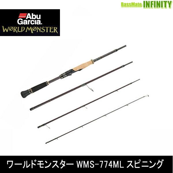 ●アブガルシア WorldMonster (ワールドモンスター) WMS-774ML (スピニング) 【まとめ送料割】