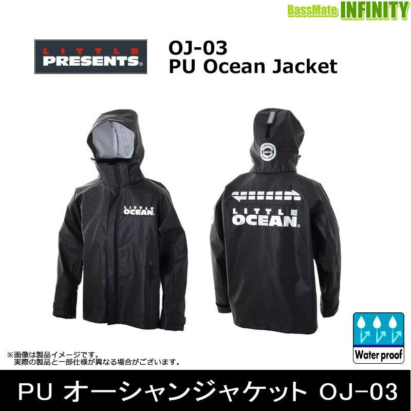 ●リトルプレゼンツ OJ-03 PU オーシャンジャケット 【まとめ送料割】