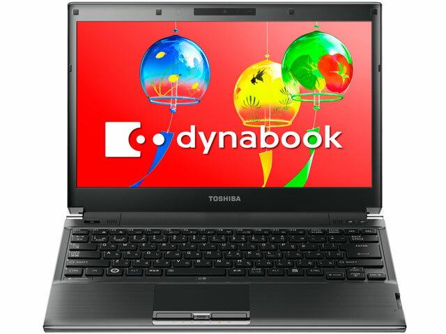 中古ノートパソコンTOSHIBA dynabook R830 PR731JC2N3EZ6X 【中古】 TOSHIBA dynabook R830 中古ノートパソコンCore i5 Win7 Pro TOSHIBA dynabook R830 中古ノートパソコンCore i5 Win7 Pro