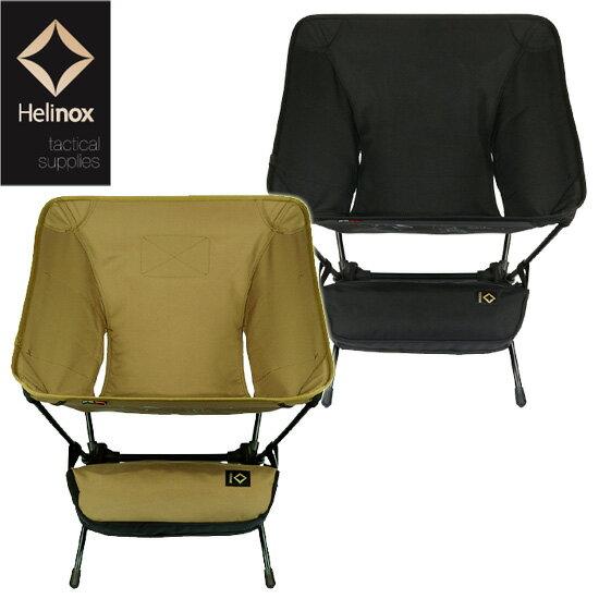 Helinox Tactical Chair / alminum  2-colors / black coyote  ヘリノックス タクティカル チェア / アルミ 椅子 折りたたみ アウトドア outdoor ホーム home キャンプ camp  2色 ブラック コヨーテ / 軽量 携行 helinox dac