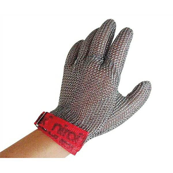 【ニロフレックス】 ニロフレックス メッシュ手袋(1枚) SSS ステンレス 【キッチン用品:雑貨:キッチン用手袋】【ニロフレックス メッシュ手袋(1枚) ステンレス】
