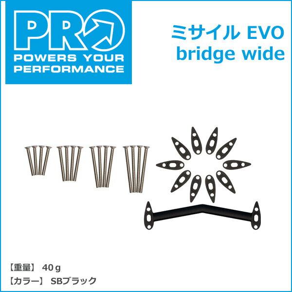 シマノ PRO(プロ) ミサイル EVO bridge wide SB ブラック 40g (R20RAB0019X)  自転車 shimano パーツ