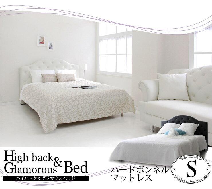 ベッド シングル マットレス付き アンティーク 姫家具 BARONバロン レザーベッド ハードボンネルコイル シングル(代引不可)【送料無料】