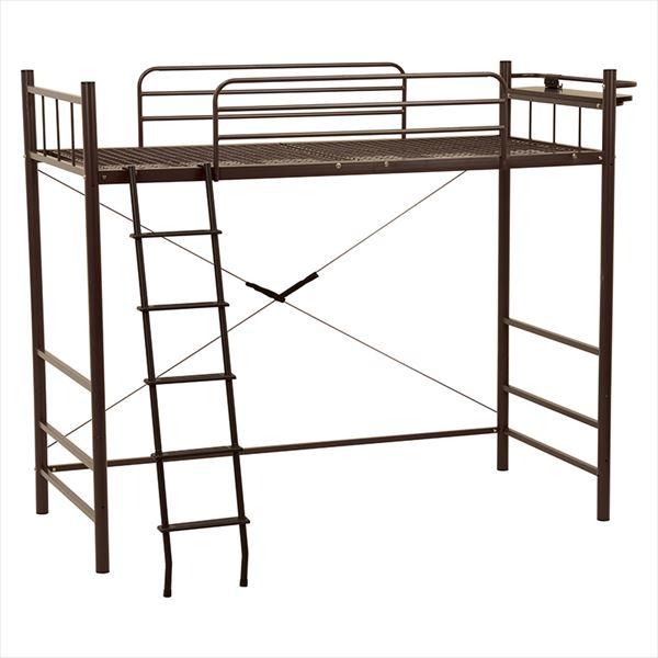 ロフトベッド 階段 ロフトベット パイプベッド システムベッド ロフトベッド シングルベッド 子供 子供部屋 KH-3024DBR(代引不可)【送料無料】