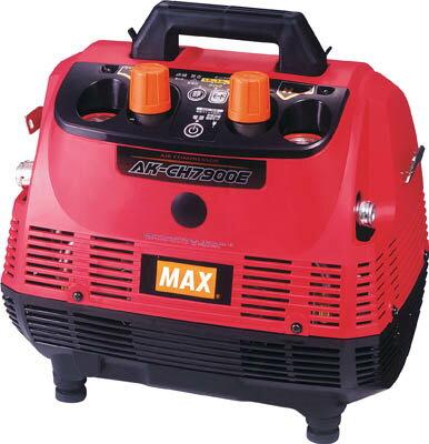 MAX(マックス) ハンディ エアコンプレッサ 【1台】【AKHL7900E】(コンプレッサー/ハンディタイプコンプレッサー)