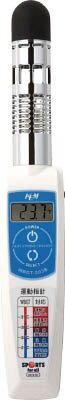 KEM 熱中症指標計【WBGT203B】【1S】(計測機器/温度計・湿度計)