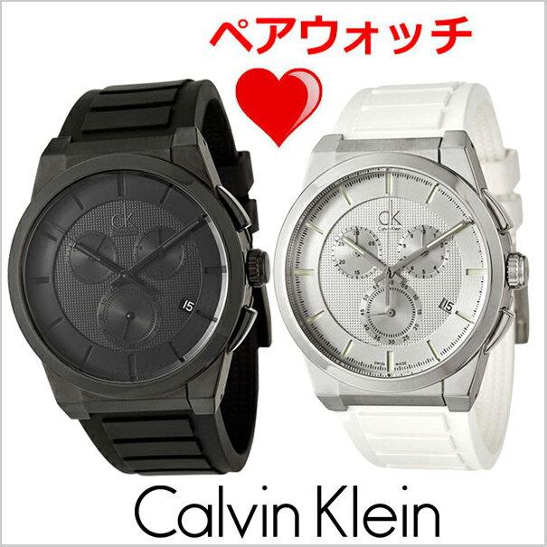 カルバンクライン Calvin Klein ペアウォッチ(2本セット)腕時計 クロノグラフ Dart ダート ブラック & ホワイト・ラバーベルト スイス製 K2S374D1 K2S371L6
