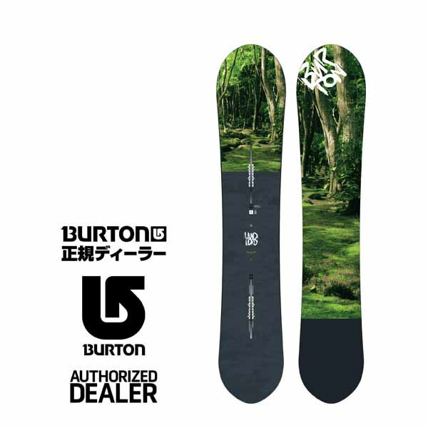 16-17 BURTON バートン スノーボード LANDLORD ランドロード 159cm 【正規保証書付】