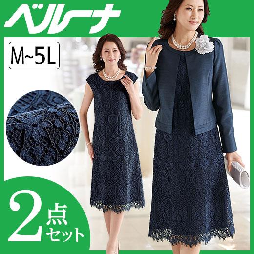シャンタンジャケットパネルレースワンピースアンサンブル(3L~5L) ベルーナ 40代 50代 60代 レディース ミセス ファッション
