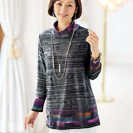 かすりモール使いブロックジャカードセーター(3L~5L) ベルーナ 40代 50代 60代 レディース ミセス ファッション