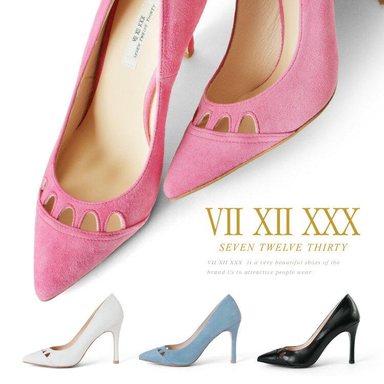 パンプス セブントゥエルブサーティー ハイヒール ポインテッドトゥ ピンヒール ヒール9cm スエード 型押し VII XII XXX ヒール (102354) 結婚式 パーティ 靴 【送料無料】