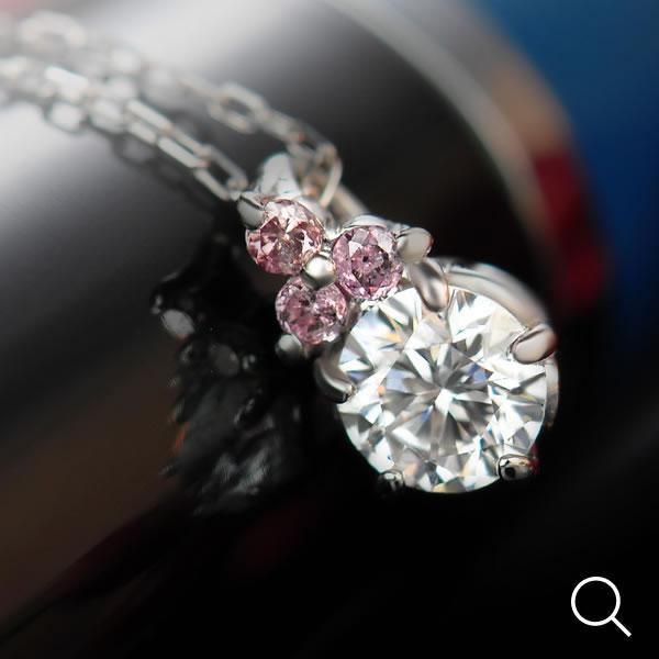 鑑定カード付き!PT900製 ピンクダイヤモンド×グレードダイヤモンドペンダント40cm角小豆チェーン付(アジャスター:3cm長さ調節可能)オーダー