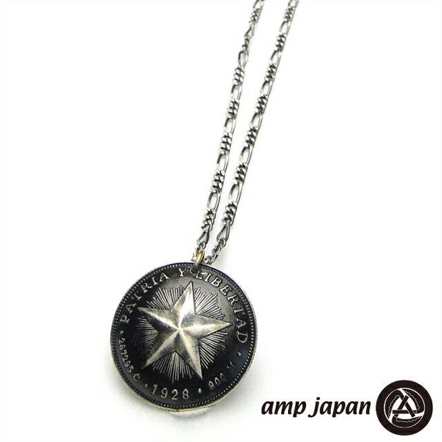 アンプジャパン 正規販売店 【amp japan】 キューバ スター コイン ネックレス アンプ ジャパン