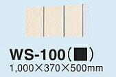 タカラスタンダード 木製キッチンセット P型 ノーマル 吊戸棚 WS-100(PUI/PUG/PUL)