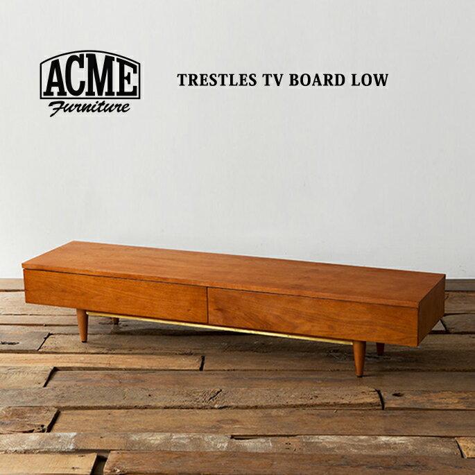 TRESTLES TV BOARD LOW(トラッセル テレビボード ロー) ACME Furniture(アクメファニチャー) 送料無料