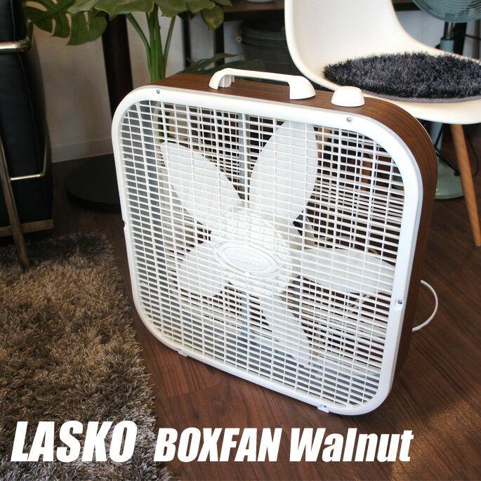 アメリカンスタイルでCoolに演出! ラスコ 3733 ボックスファン(LASKO BOXFAN WALNUT) ウォールナット 扇風機 【あす楽対応】