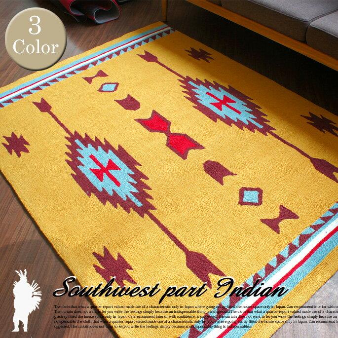 弓矢のような伝統的図柄がおしゃれ! アクセントラグ 手織り絨毯 チマヨ(Chimayo) アートワークスタジオ(ART WORK STUDIO) TR-4238 カラー(クリーム/グレー/オレンジ) 送料無料