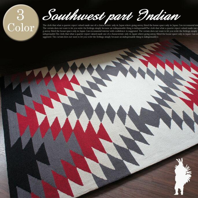民族衣装のような伝統的図柄がおしゃれ! アクセントラグ 手織り絨毯 ガナード(Ganado) アートワークスタジオ(ART WORK STUDIO) TR-4240 カラー(ブラック/ブラウン/グリーン) 送料無料