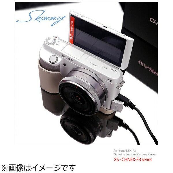 【送料無料】 GARIZ カメラハーフケース 【ソニー α NEX-F3用】(クリーム) XS-CHNEXF3C