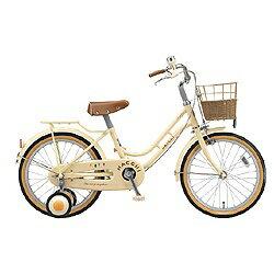 【送料無料】 ブリヂストン 16型 幼児用自転車 ハッチ(アイボリー)HC162【組立商品につき返品不可】 【代金引換配送不可】