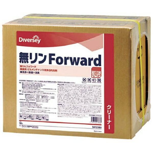 【送料無料】 シーバイエス 洗浄剤 無リンフォワード 18L 3412385