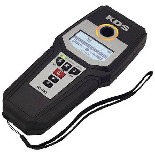 【送料無料】 ムラテックKDS デジタルセンサー120 DS120