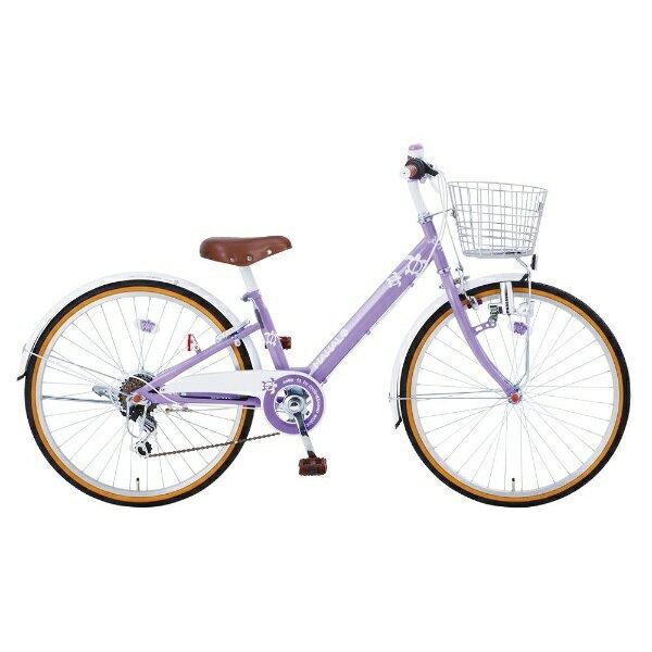 【送料無料】 タマコシ 24型 子供用自転車 マハロジュニアV246(パープル/6段変速)【組立商品につき返品不可】 【代金引換配送不可】