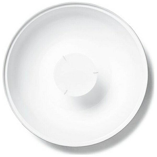 【送料無料】 PROFOTO ソフトライトリフレクター ホワイト (65度) 100608