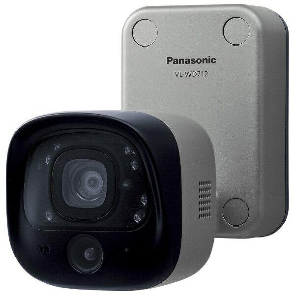 【送料無料】 パナソニック センサー付屋外ワイヤレスカメラ VL-WD712K《配送のみ》[VLWD712K]